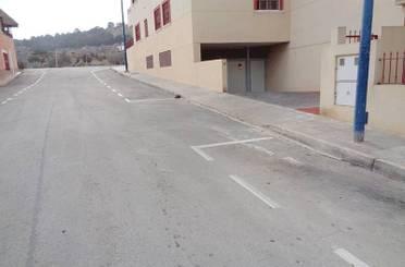 Garaje de alquiler en Jacarilla